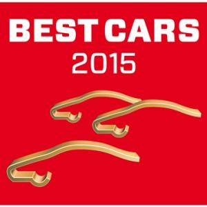 BMW, Porsche y Ferrrari, líderes en los Best Cars 2015